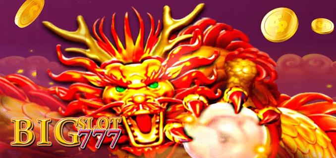Website dewa bigslot777